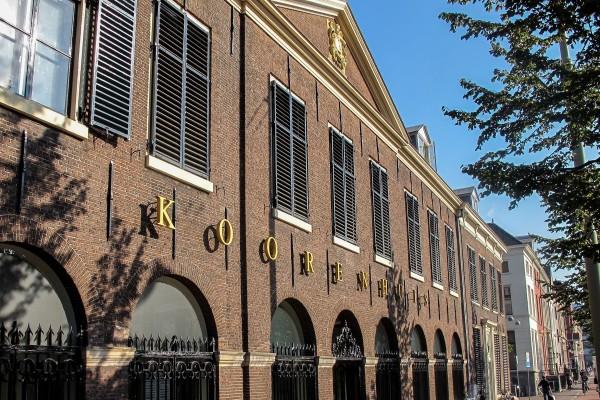 Styles Academy Koorenhuis